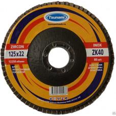 Круг лепестковый торцевой, А 40, 125*22 мм, тип КЛТ1, 14A 20/P80, (упак-10 шт) TSUNAMI