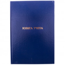 Книга учета OfficeSpace, А4, 144л., пустографка, 200*290мм, бумвинил, блок офсетный 162460/KU144-763