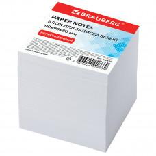 Блок для записей BRAUBERG непроклеенный, куб 9*9*9 см, белизна 95-98 пр., БЕЛЫЙ