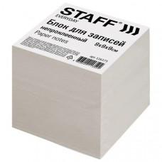 """Блок для записей STAFF №Эконом"""" непроклеенный, куб 9*9*9 см, белизна 70-80 пр., БЕЛЫЙ"""