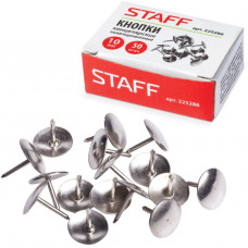 Кнопки канцелярские 10 мм 50 шт, STAFF, металлические никелированные, в картонной коробке
