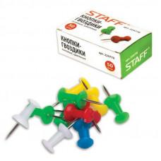 Кнопки-гвоздики 50 шт, STAFF, ЦВЕТНЫЕ, в картонной коробке