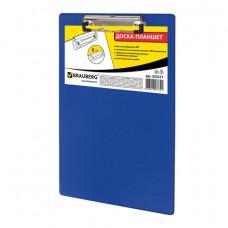 Доска-планшет BRAUBERG «NUMBER ONE» с верхним прижимом А4, 228*318 мм, картон/ПВХ, СИНЯЯ