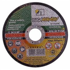 Круг отрезной по камню 180*2,5*22 мм, C30 R BF80, (упак-25 шт) ЛУГА