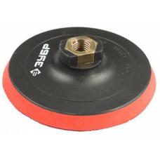 Тарелка опорная для УШМ D125 мм, М14, полиуретановая прокладка под круг на липучке, ЗУБР