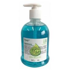 Мыло жидкое 500 мл, дозатор, (упак-20 шт)