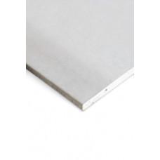 Гипсокартон ГКЛ-А-УК 2500*1200* 9,5 мм, 3 кв.м, (упак-66 л./198 кв.м) МАГМА