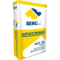 Шпатлевка ШП20 ФИНИШНАЯ полимерная, белая, 20 кг (упак-60 шт) BERGhome СП