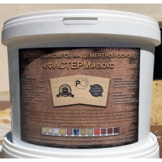 Затирочная смесь ФАСТЕРМ ЛЮКС на цементной БЕЛОЙ основе, ведро-15 кг, СЕРЫЙ
