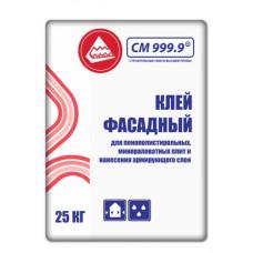 Клей фасадный, для пенополистирола и минваты, 25 кг, (упак-48 шт) СМ 999