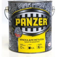 Эмаль PANZER для металла МОЛОТКОВАЯ СЕРАЯ, 0,75 л (упак-6 шт)