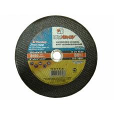 Круг шлифовальный по металлу 125*6,0*22,2 мм, A24 R BF, (упак-10 шт) ЛУГА