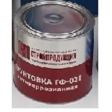 Грунт под эмаль ГФ-021, КРАСНО-КОРИЧНЕВЫЙ, 2,5 кг, (упак-6 шт) СТРОЙПРОДУКЦИЯ