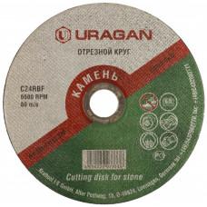 Круг отрезной по камню 400*3,5*32 мм, C24RBF, для торцовочной пилы, URAGAN/РАС