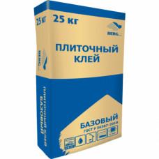 Клей плиточный ПК БАЗОВЫЙ, 25 кг, (упак-48 шт) BERGhome СП