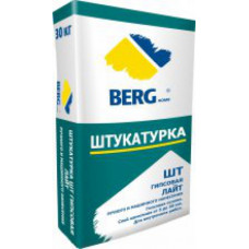 Штукатурка ШТ Лайт ГИПСОВАЯ, 30 кг, (упак-40 шт) BERGhome СП