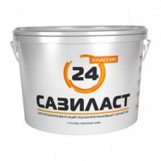 Герметик САЗИЛАСТ КЛАССИК полиуретановый двухкомпонентный, ведро 16,5 кг, БЕЛЫЙ (паллета-55 шт)