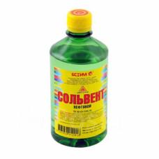 Сольвент  0,5 л, (упак- 25 шт) ЯСХИМ