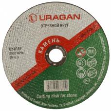 Круг отрезной по камню 180*2,5*22,2 мм, C24RBF, для УШМ, URAGAN/РАС