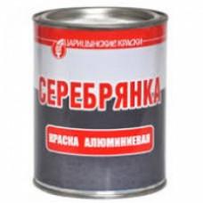 Краска алюминевая, СЕРЕБРЯНКА, 10 г, (упак-25 шт)