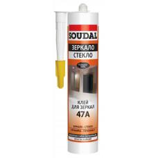Клей SOUDAL 47A, каучуковый для зеркал, 280 мл, (упак-15 шт)