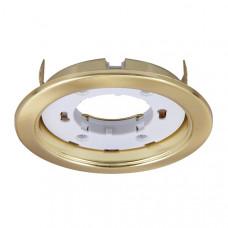 Светильник встраиваемый, неповоротный, GX70/220V/КЛЛ до 20W, ЗОЛОТО, без лампы, ECOLA